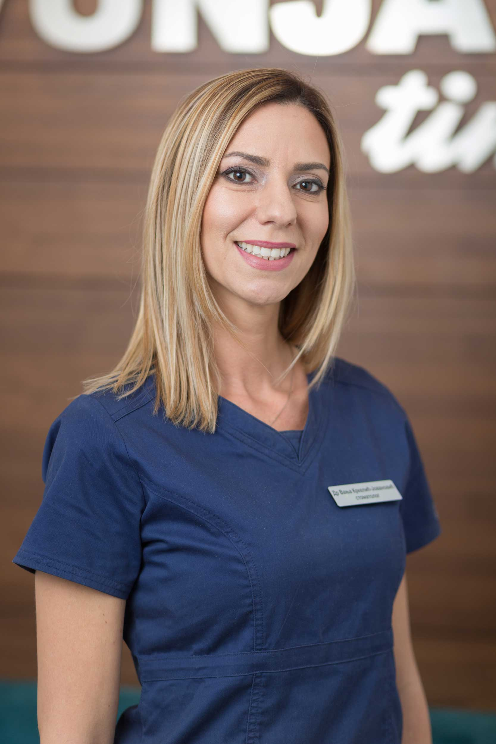 stomatoloska-ordinacija-vunjak-dental-clinic-doktorka-vanja-krkelic-jovanovic